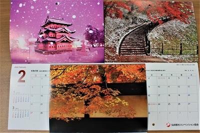 「弘前観光コンベンション協会オリジナルカレンダー2021年度版」は、弘前公園の四季がテーマ!_d0131668_17492857.jpg