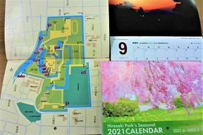 「弘前観光コンベンション協会オリジナルカレンダー2021年度版」は、弘前公園の四季がテーマ!_d0131668_17505255.jpg