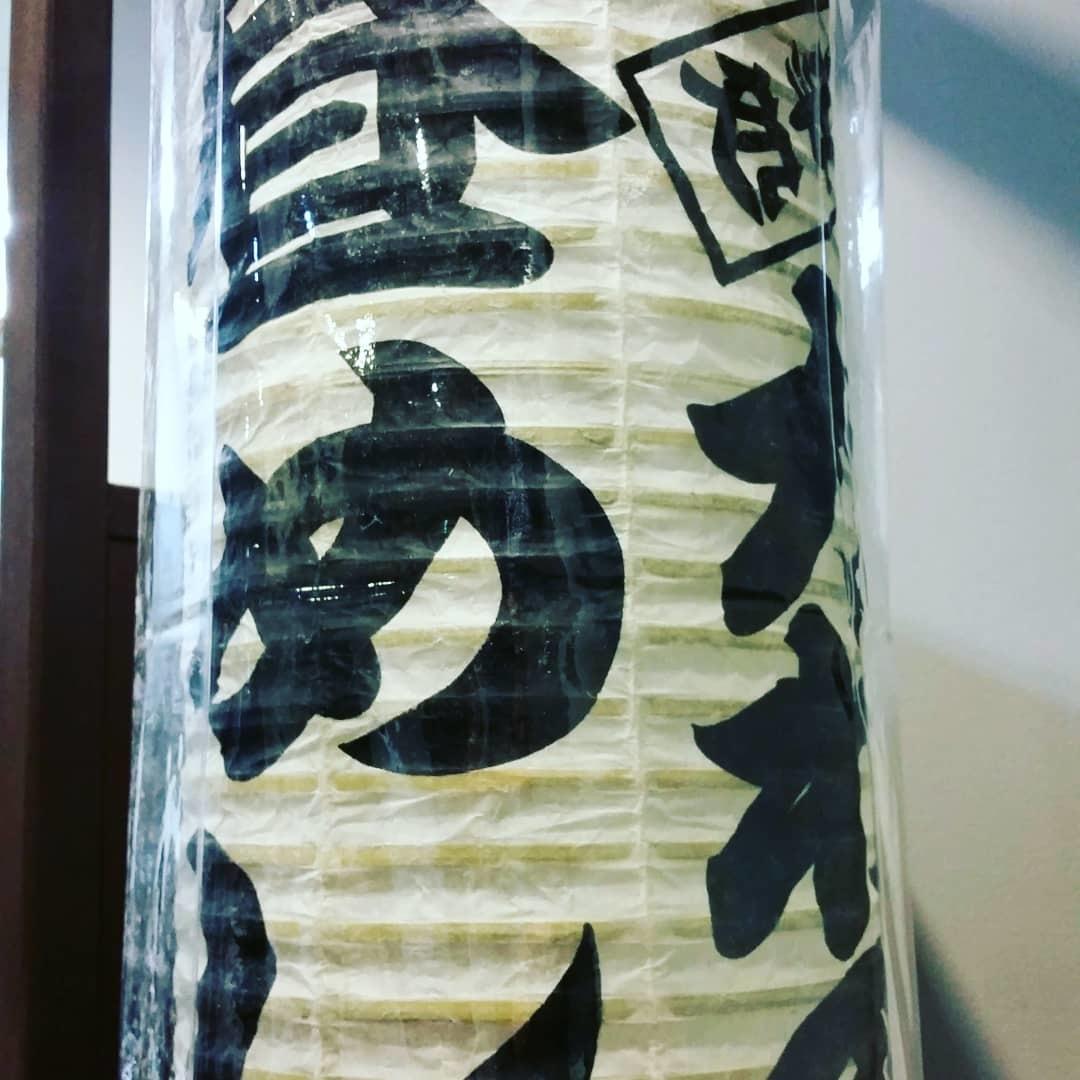 2020/12/16 姉妹店「食事処かわの」_b0164774_19355379.jpg