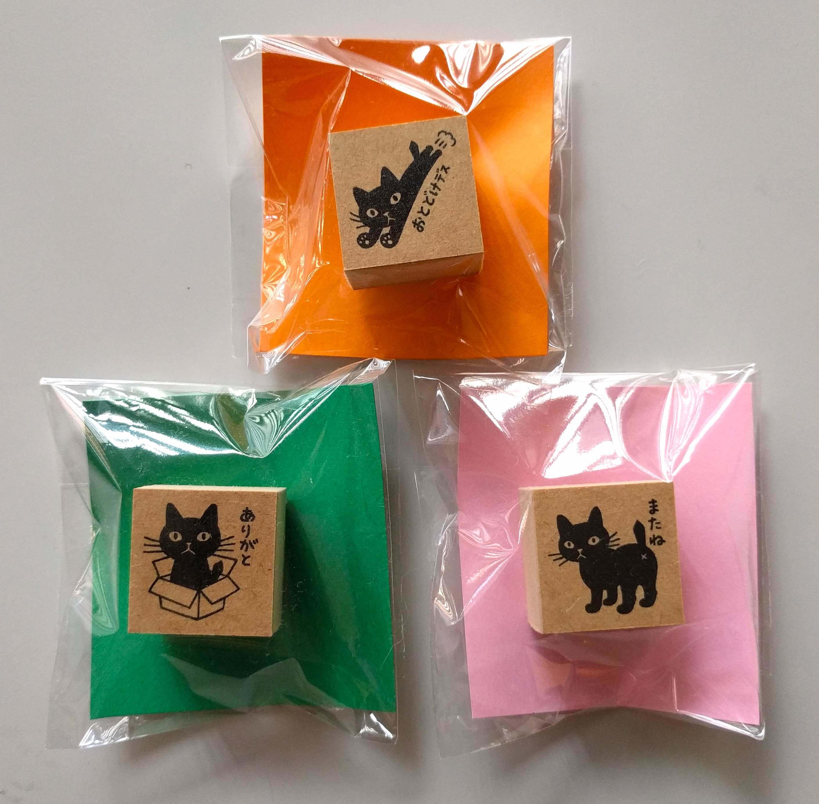 坂本千明さんの作品とグッズの通販につきまして_a0265743_20121259.jpg
