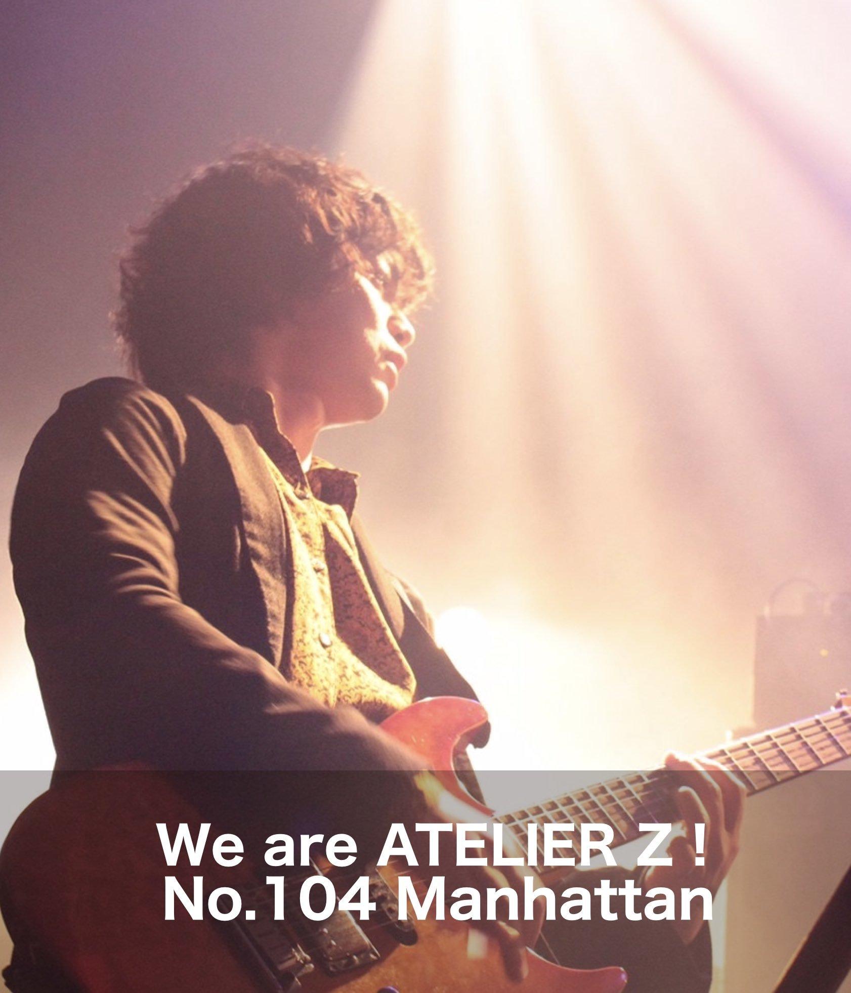 We are ATELIER Z!_b0091544_17181750.jpeg