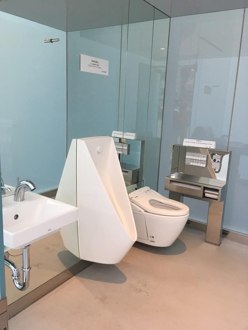 渋谷区公園トイレプロジェクト_c0016913_12185024.jpeg