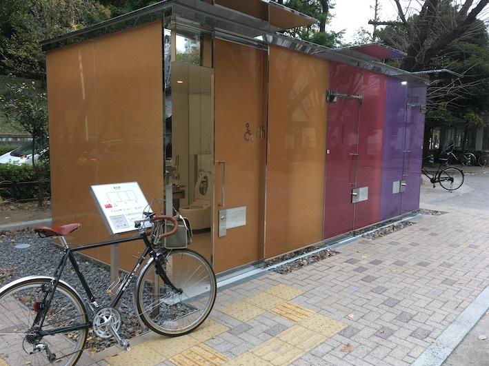 渋谷区公園トイレプロジェクト_c0016913_12190284.jpeg