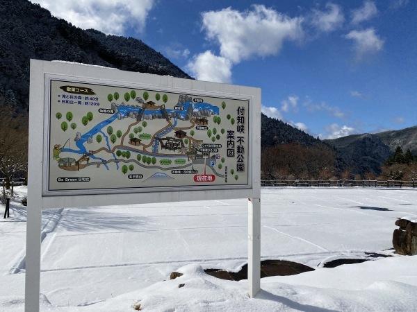❆付知峡の雪景色❆_e0020051_13535610.jpg