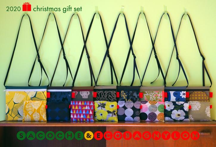 「gift set」で日常をもっと楽しく快適に_e0243765_11561444.jpg