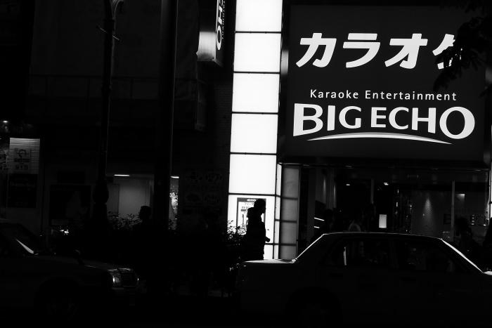 """""""東京都札幌区""""と言われた時代もありました・・・2020.12.21_e0292653_14562738.jpg"""