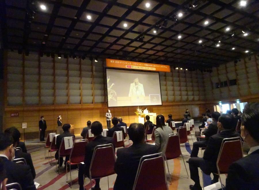 東京2020オリンピック・パラリンピックに向けたシンポジウム_f0059673_22314491.jpg
