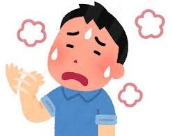 エアコンで湿疹_e0097212_08552687.jpg