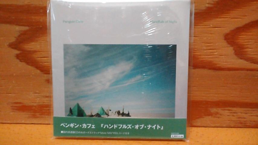 オススメ・ニューリリース新入荷 12/19_b0125413_11395803.jpg