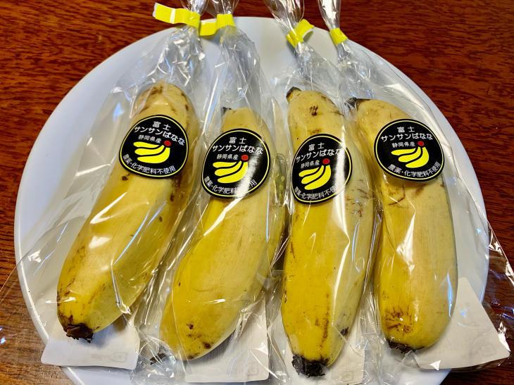 話題のバナナは富士市産❣️_b0093221_21015363.jpg
