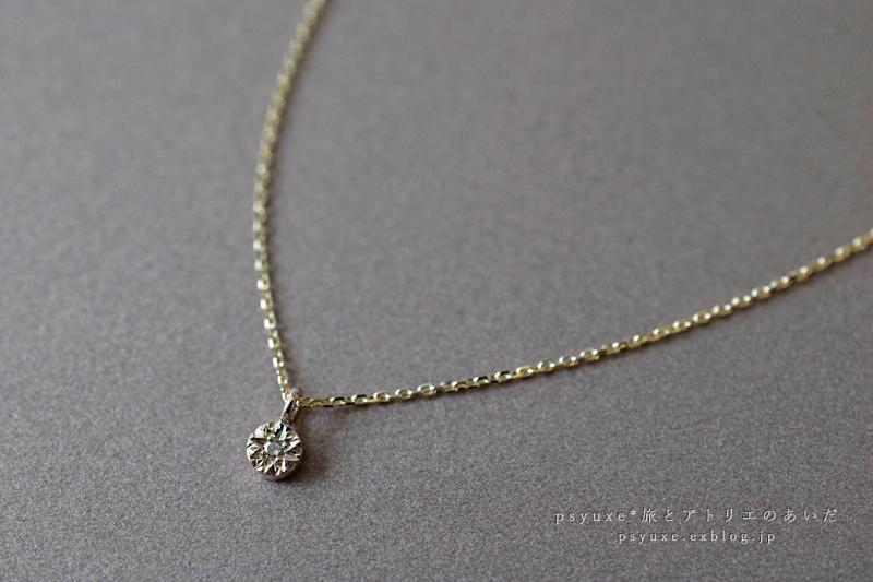 《ジョルニ・プティ》ブラウンダイヤモンド*静岡県 K 様_e0131432_20470923.jpg
