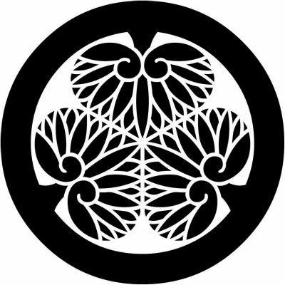 徳川家の葵紋と門松_a0277742_17524412.jpg