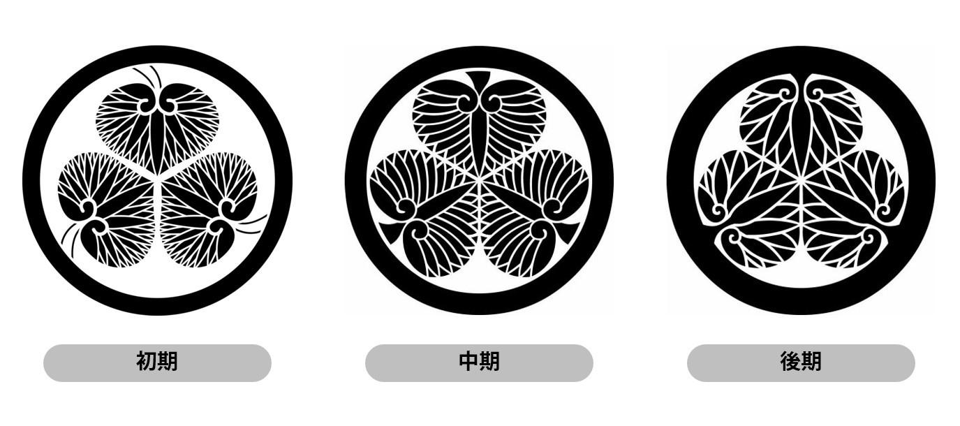 徳川家の葵紋と門松_a0277742_17565066.jpg