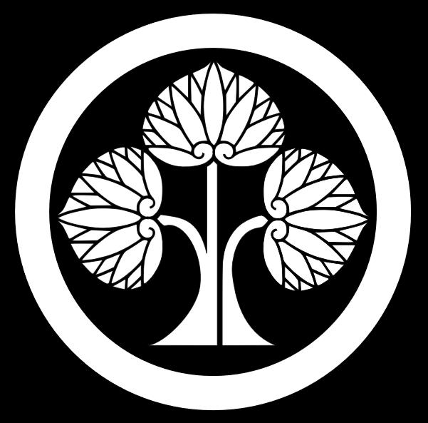 徳川家の葵紋と門松_a0277742_18074518.png