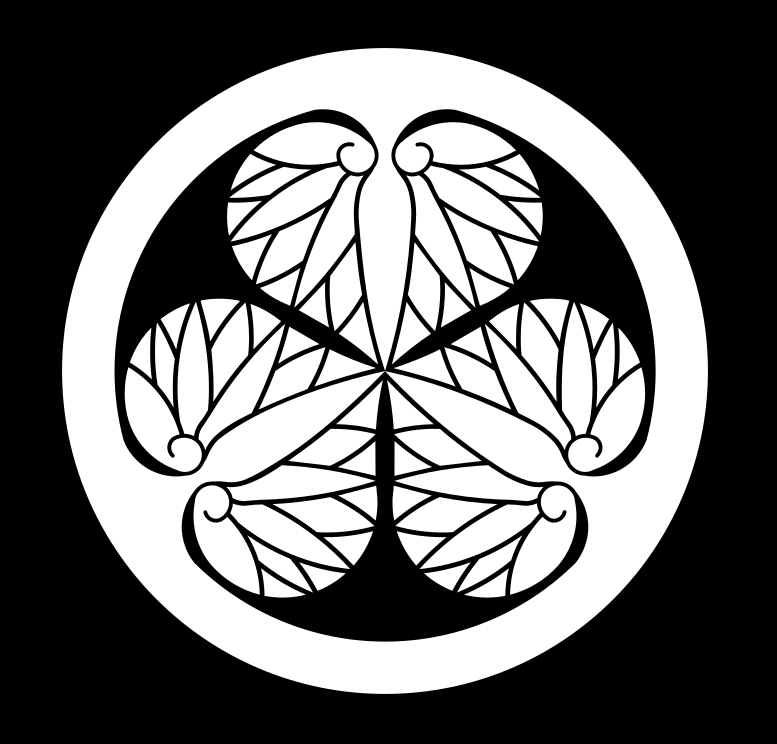 徳川家の葵紋と門松_a0277742_18230350.png