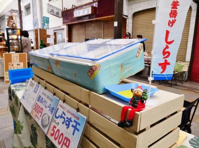 12月のポぽロハスマーケット  2020-12-20 00:00_b0093754_16090395.jpg