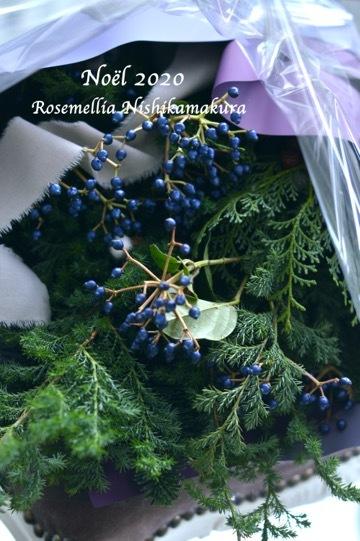 クリスマス「パリのお花屋さん」_d0078355_16543929.jpg