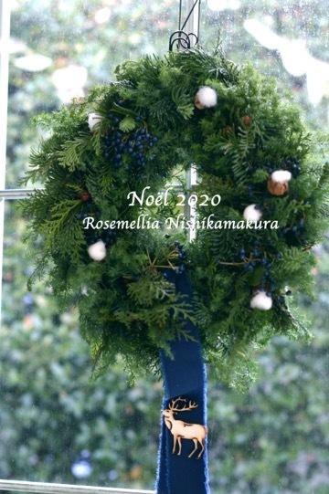 クリスマス「パリのお花屋さん」_d0078355_16550787.jpg