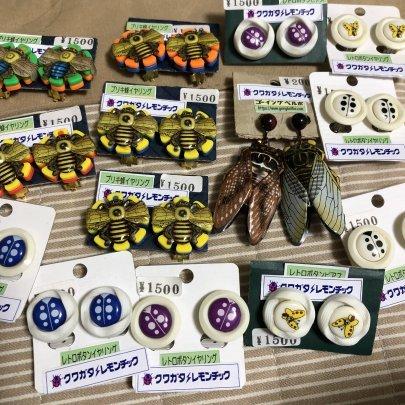 12/19商品入荷情報_e0039176_04580924.jpg