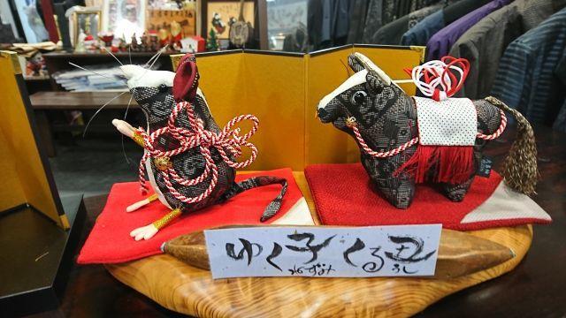 大島紬干支飾り 2021年 丑(うし)_f0001883_00220086.jpg
