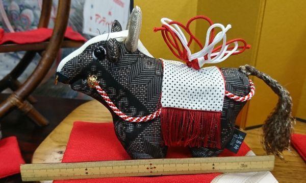 大島紬干支飾り 2021年 丑(うし)_f0001883_00393394.jpg
