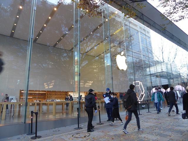 iPhone7の電池交換にアップルストアに行ってきた♪ 電池切れのストレスがゼロに♪_b0287088_08175296.jpg
