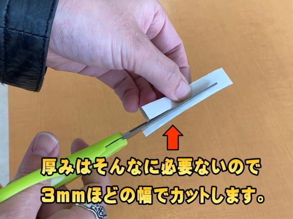 タケオ社長のDAKARA金栄堂 Youtube編 メガネを曇りづらくするマスクの着用方法と応用_c0003493_20555096.jpg