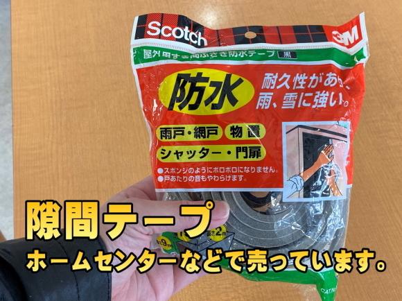 タケオ社長のDAKARA金栄堂 Youtube編 メガネを曇りづらくするマスクの着用方法と応用_c0003493_20555197.jpg