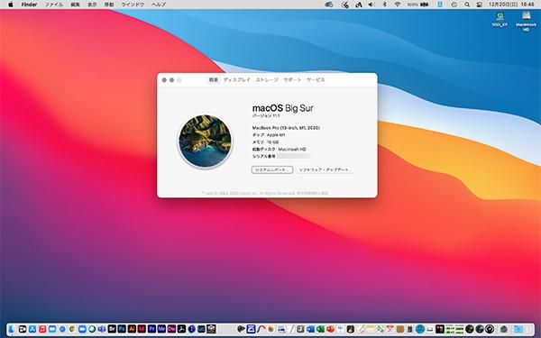 Apple Silicon M1 MacBook Proを3週間使って・・・!_b0194208_22513855.jpg