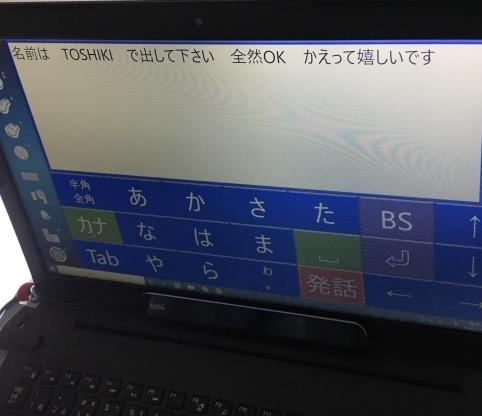 病室で朗読の動画を見ていただきました_f0033609_23351147.jpeg