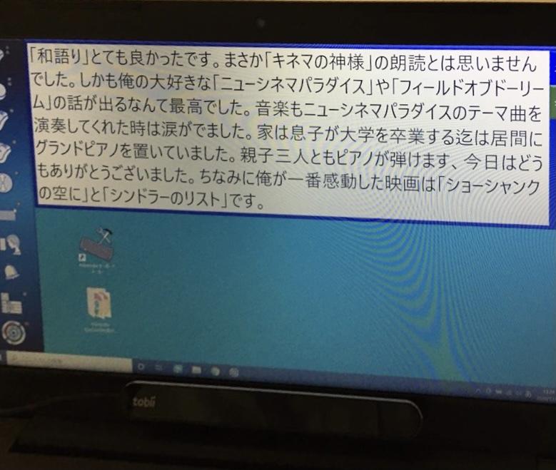 病室で朗読の動画を見ていただきました_f0033609_23361173.jpeg