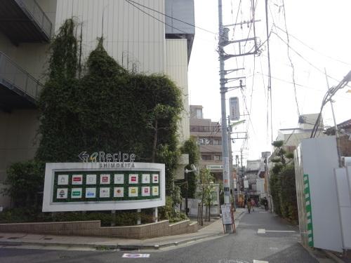 午前中にシモキタへ_f0097523_15244629.jpg