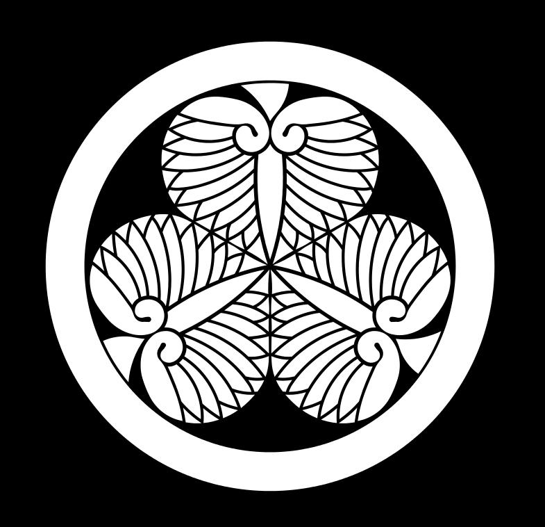 徳川家の葵紋と門松_a0277742_17321919.png