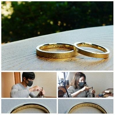 結婚指輪  | 岡山_d0237570_14124263.jpg