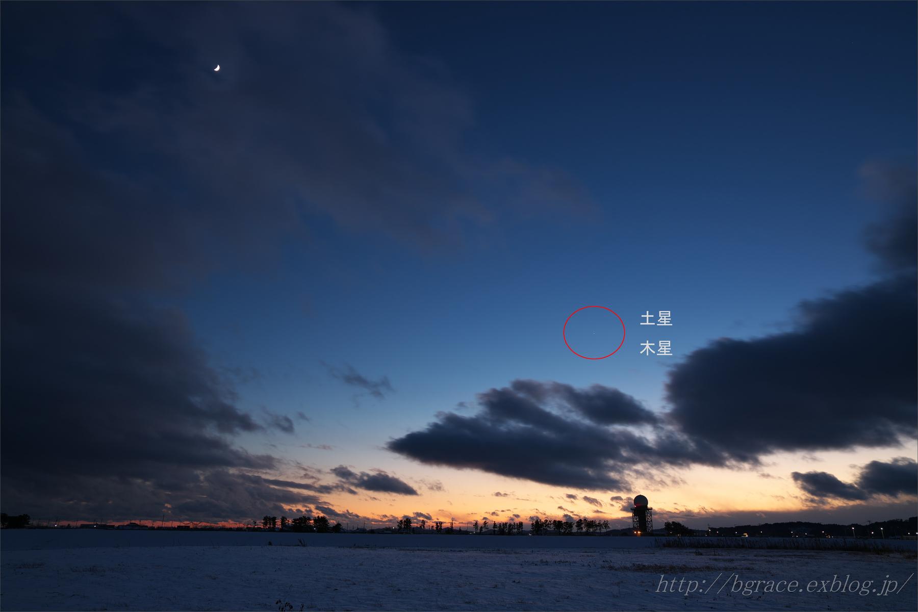 土星と木星の超大接近_b0191074_23424387.jpg