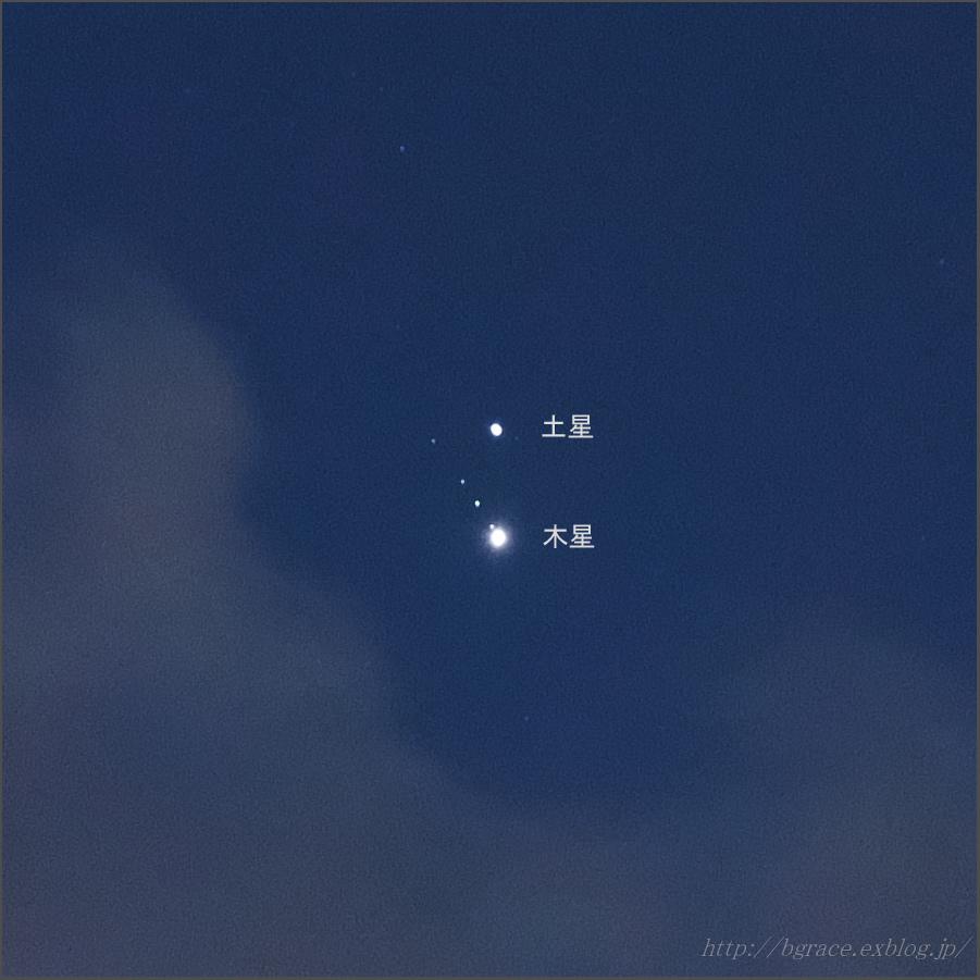 土星と木星の超大接近_b0191074_23435711.jpg