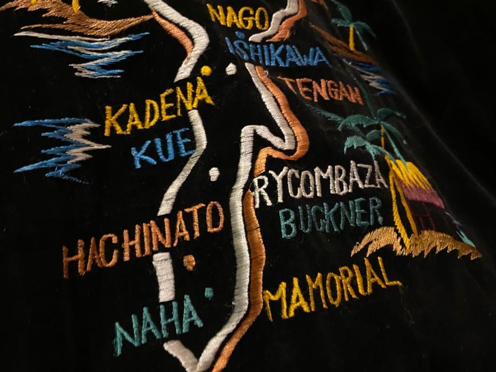 マグネッツ神戸店 12/23(水)Vintage入荷! #1 Japan Souvenir Jacket!!!_c0078587_15202508.jpg