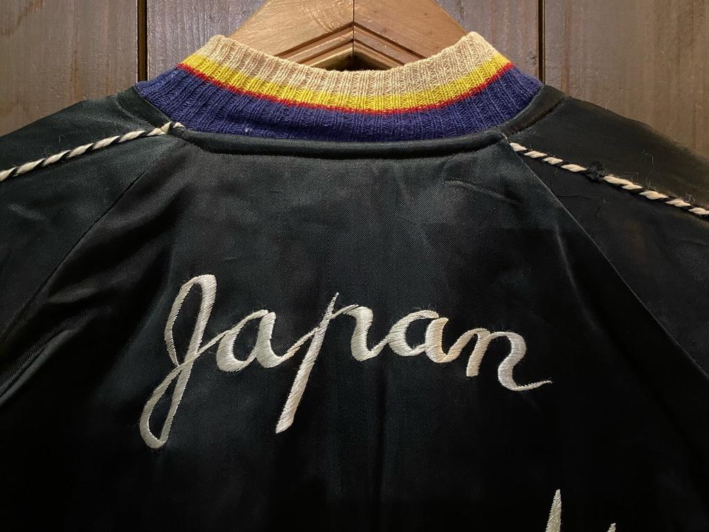 マグネッツ神戸店 12/23(水)Vintage入荷! #1 Japan Souvenir Jacket!!!_c0078587_15243363.jpg