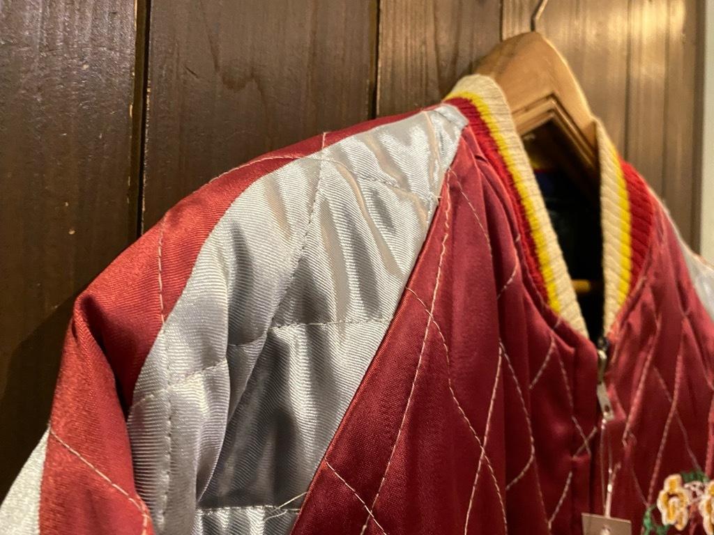 マグネッツ神戸店 12/23(水)Vintage入荷! #1 Japan Souvenir Jacket!!!_c0078587_15272326.jpg