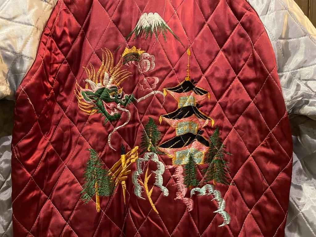 マグネッツ神戸店 12/23(水)Vintage入荷! #1 Japan Souvenir Jacket!!!_c0078587_15272546.jpg