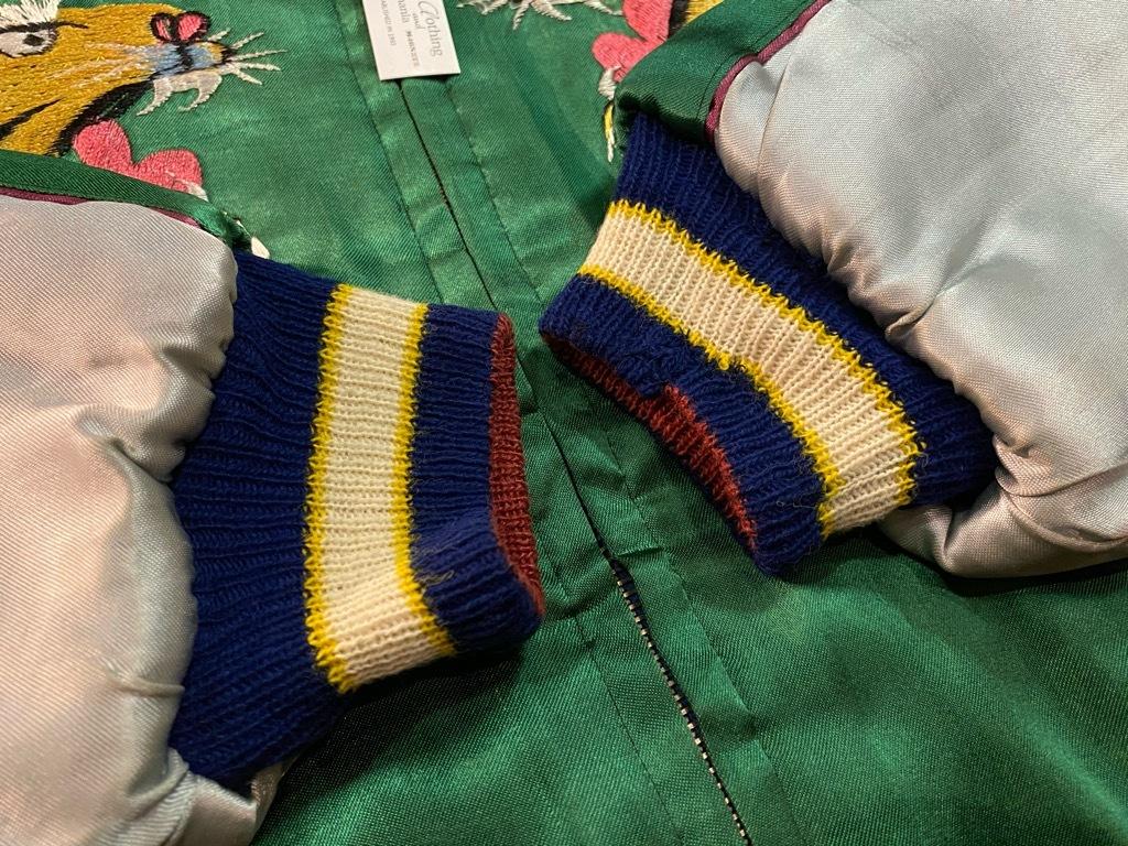 マグネッツ神戸店 12/23(水)Vintage入荷! #1 Japan Souvenir Jacket!!!_c0078587_15325487.jpg