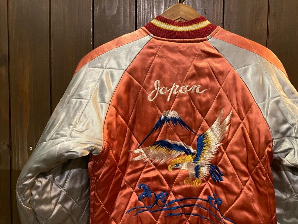 マグネッツ神戸店 12/23(水)Vintage入荷! #1 Japan Souvenir Jacket!!!_c0078587_15332309.jpg