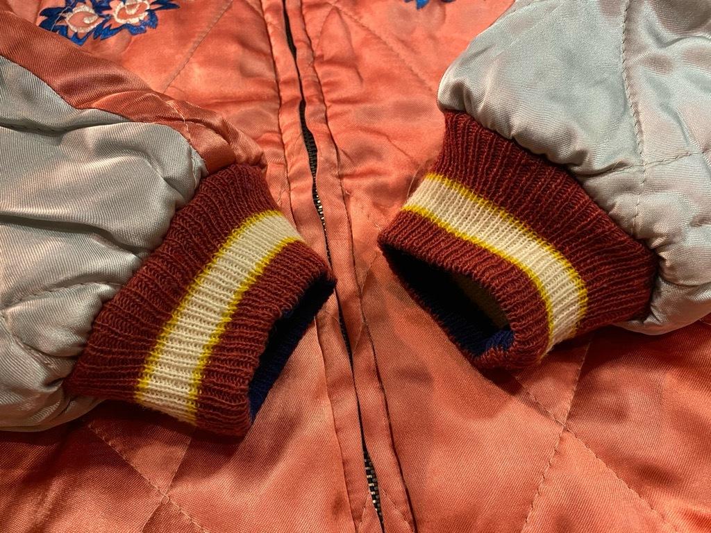 マグネッツ神戸店 12/23(水)Vintage入荷! #1 Japan Souvenir Jacket!!!_c0078587_15332333.jpg