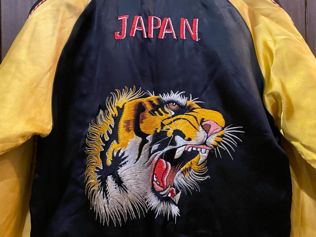 マグネッツ神戸店 12/23(水)Vintage入荷! #1 Japan Souvenir Jacket!!!_c0078587_15425021.jpg