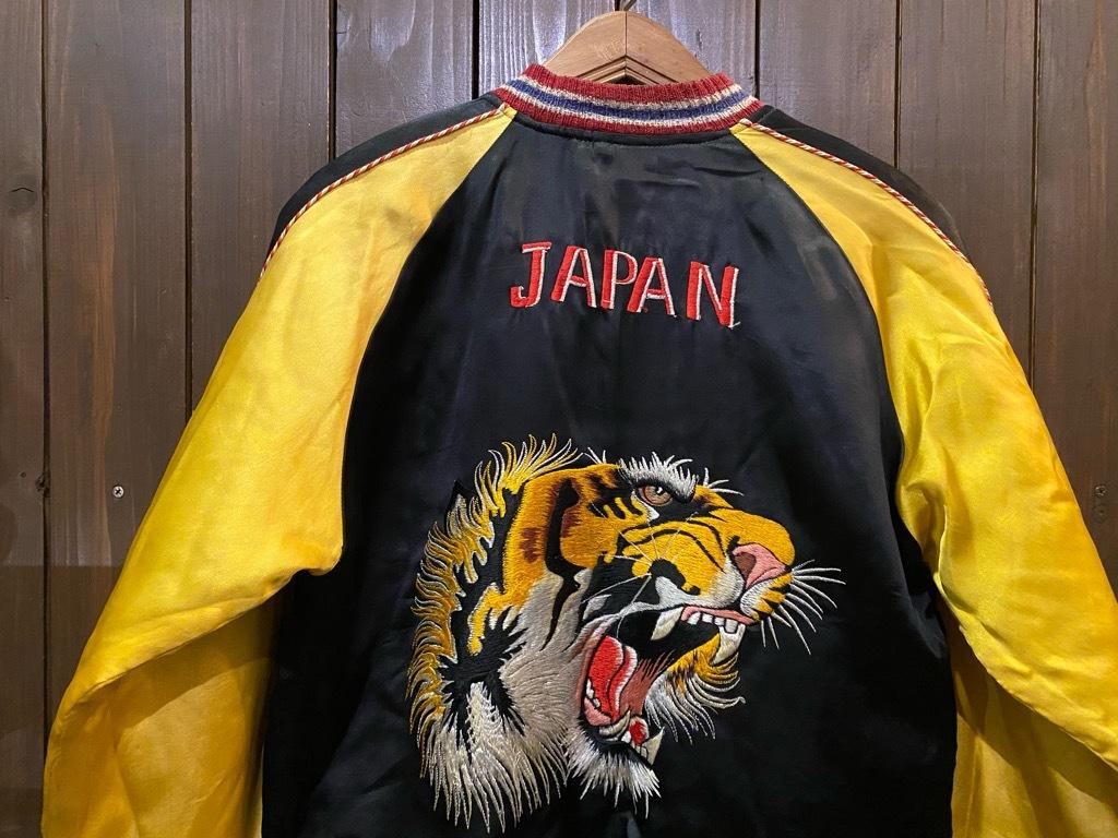 マグネッツ神戸店 12/23(水)Vintage入荷! #1 Japan Souvenir Jacket!!!_c0078587_15425041.jpg