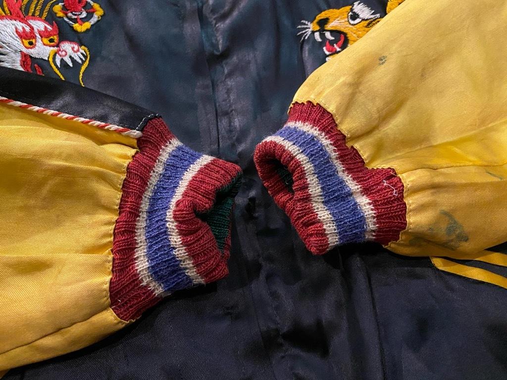 マグネッツ神戸店 12/23(水)Vintage入荷! #1 Japan Souvenir Jacket!!!_c0078587_15435219.jpg