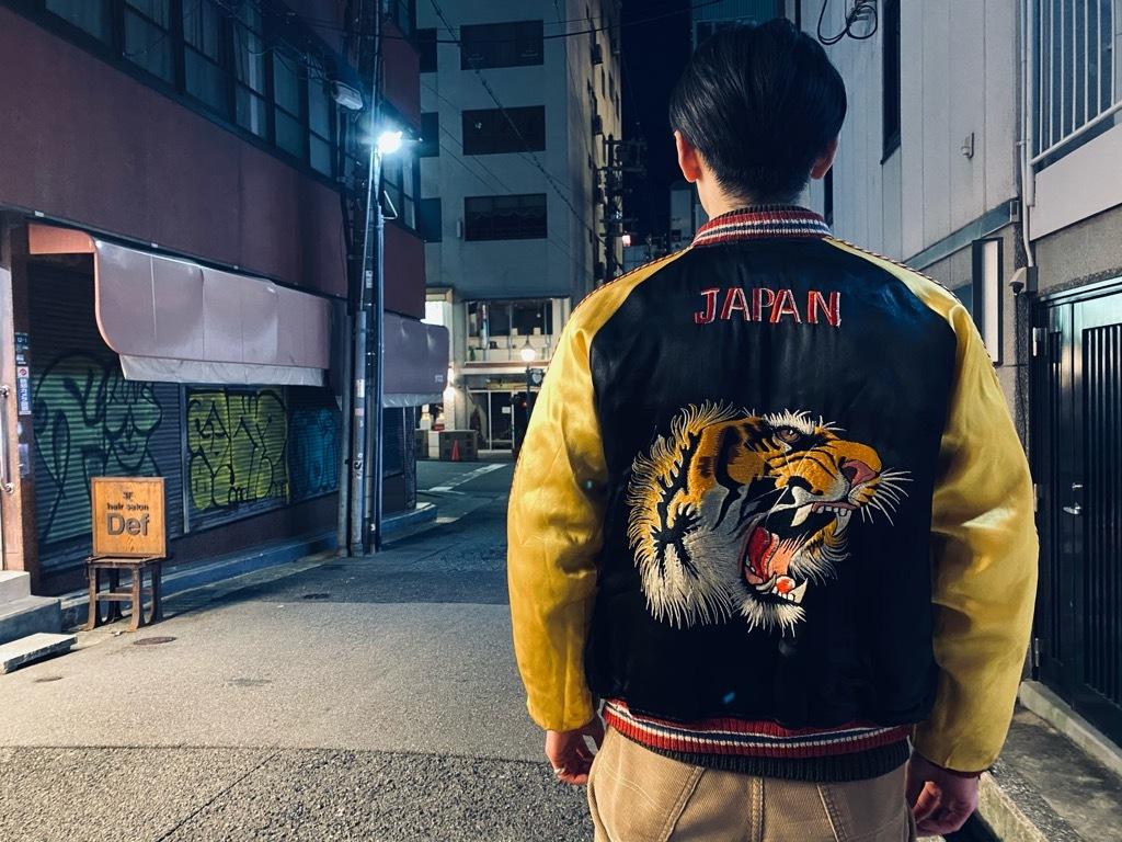 マグネッツ神戸店 12/23(水)Vintage入荷! #1 Japan Souvenir Jacket!!!_c0078587_21521489.jpg