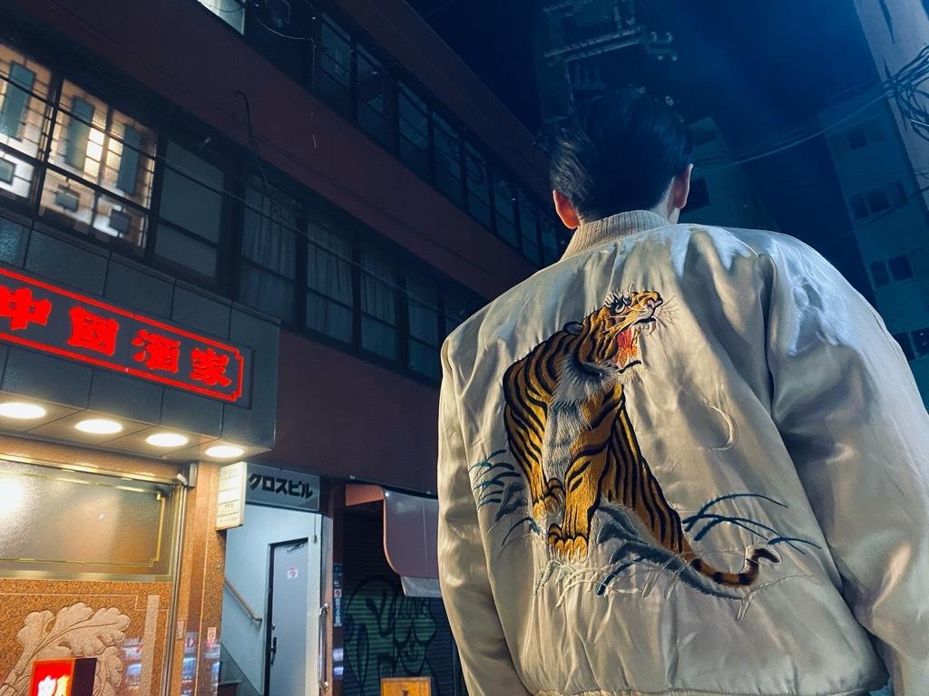 マグネッツ神戸店 12/23(水)Vintage入荷! #1 Japan Souvenir Jacket!!!_c0078587_21525734.jpg