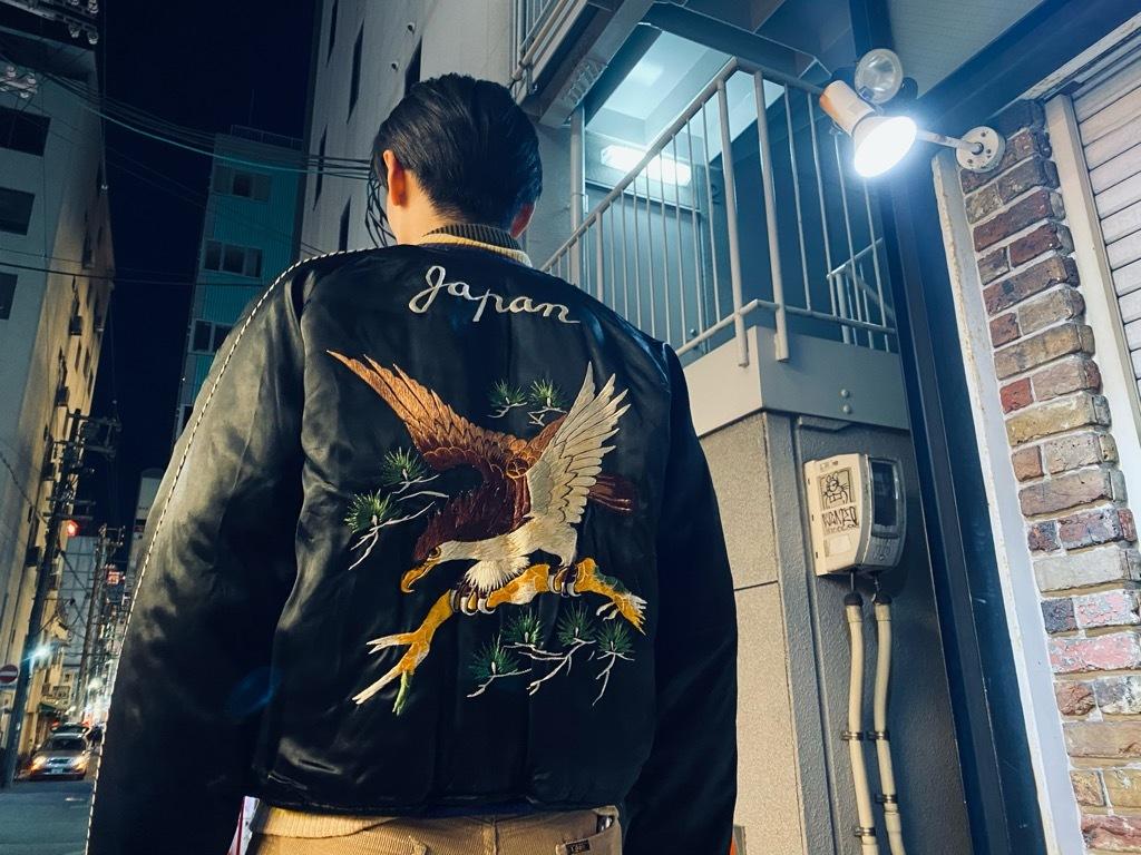 マグネッツ神戸店 12/23(水)Vintage入荷! #1 Japan Souvenir Jacket!!!_c0078587_21533087.jpg