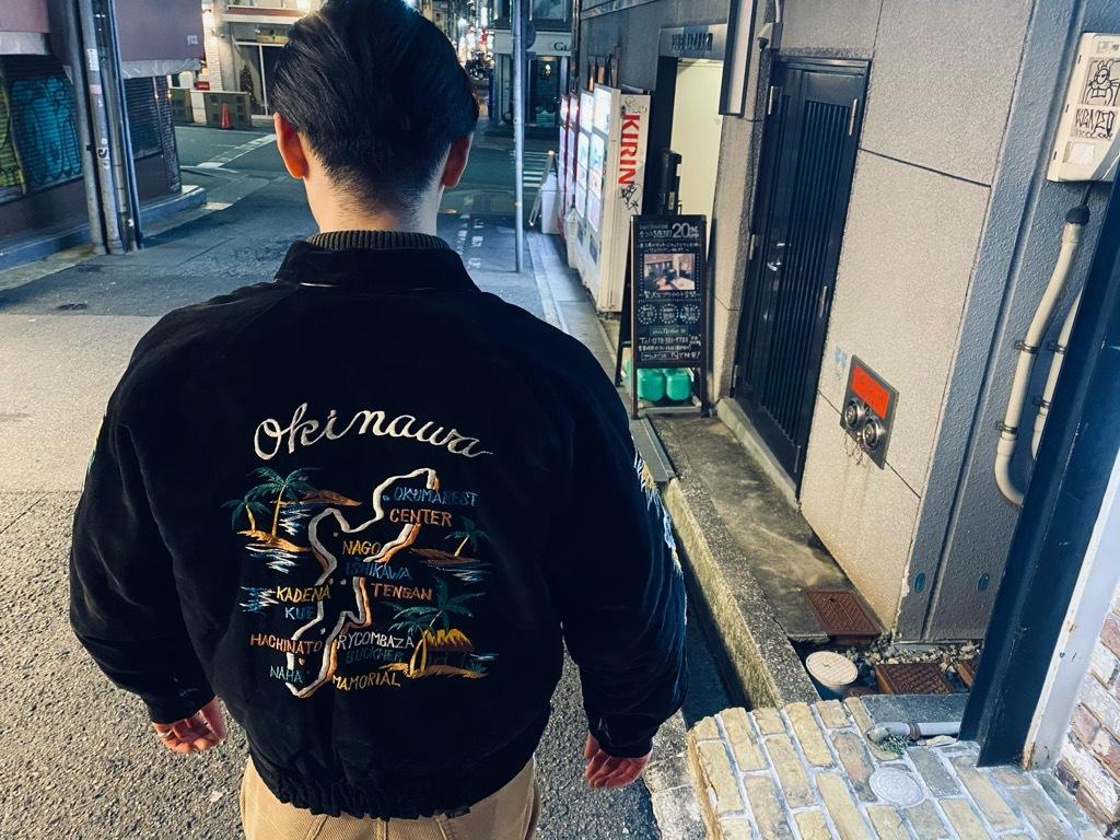 マグネッツ神戸店 12/23(水)Vintage入荷! #1 Japan Souvenir Jacket!!!_c0078587_21535785.jpg